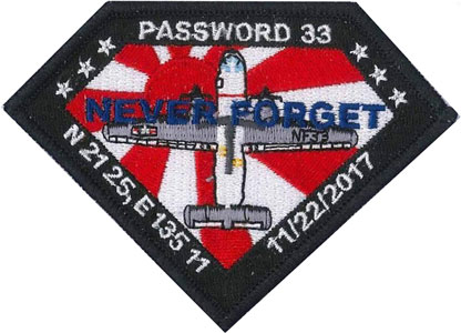VRC-30 DET 5 - NEVER FORGET - PASSWORD 33